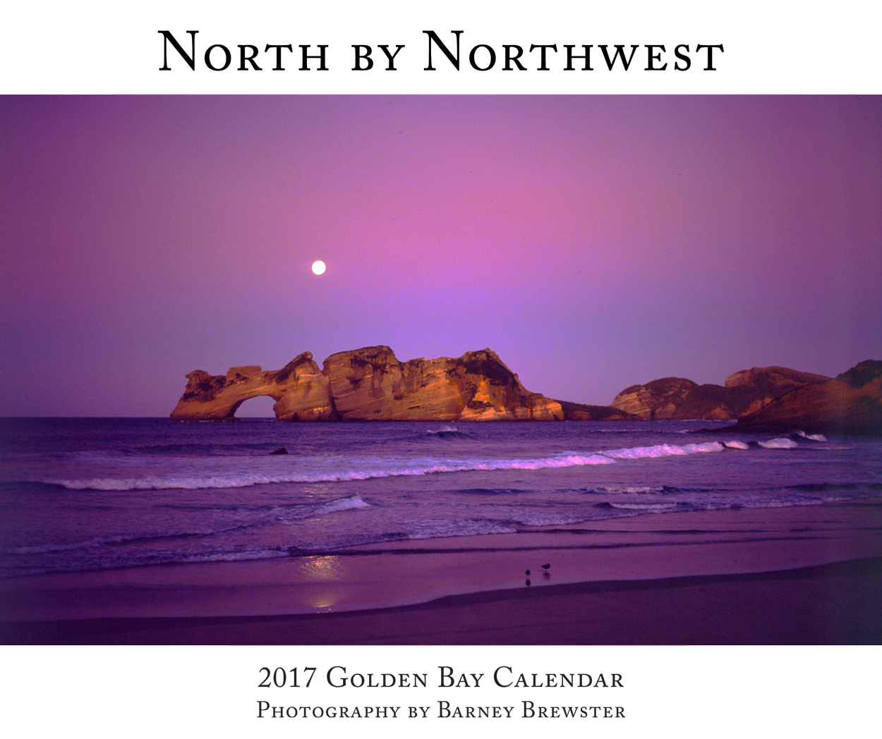 Front cover, 2017 Calendar